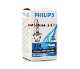 Лампа ксеноновая D2R Philips BlueVision Ultra