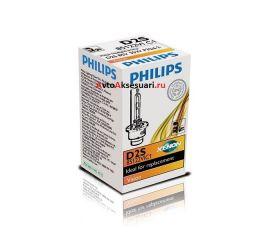 Лампа ксеноновая D2S Philips