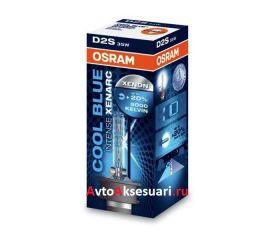 Лампа ксеноновая D2S Osram Cool Blue