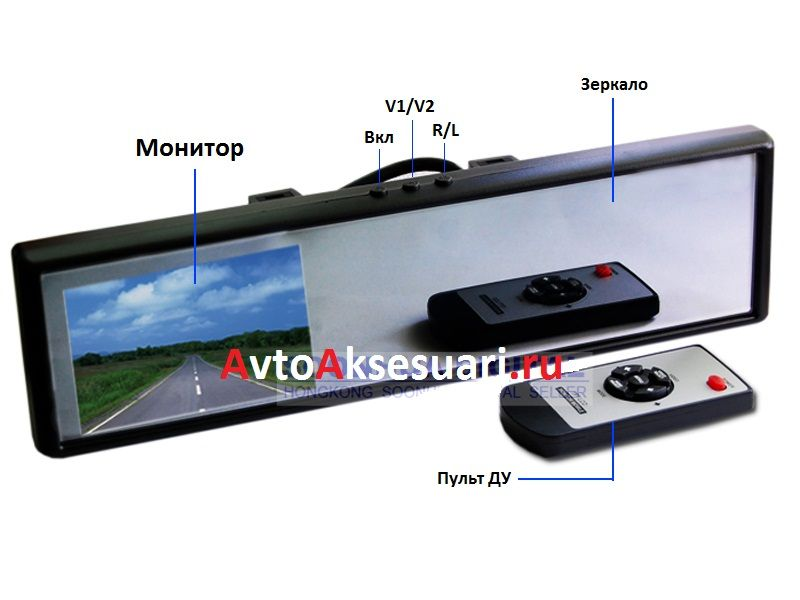 Инструкция по эксплуатации зеркала заднего вида с монитором